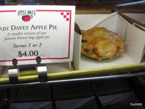 Baby Apple Pie