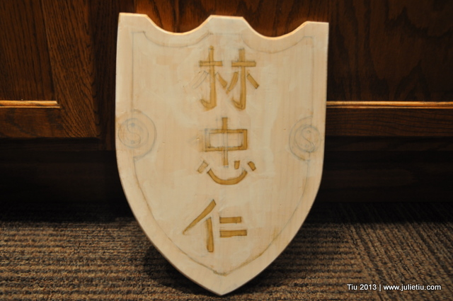 My son's wooden toy shield with Chinese name